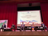 Волгоградский регион принимает участие в конференции «Реформа контрольно-надзорной деятельности: новое качество государственного контроля в регионах»