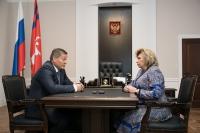 Андрей Бочаров провел рабочую встречу с Татьяной Москальковой