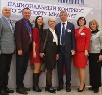 Волгоградская делегация участвует в национальном конгрессе экспорта медуслуг