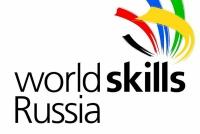 Волгоградка завоевала золотую медаль VI Национального чемпионата «Молодые профессионалы»