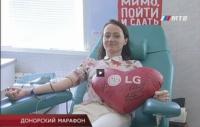 Видео: донорский марафон