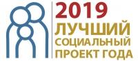 Открыт прием заявок на региональный этап Всероссийского конкурса