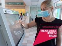 В Волгоградской областной детской больнице совершенствуют принципы бережливого производства