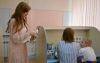 В Волгоградской области оказывают комплексную помощь детям с расстройствами аутистического спектра
