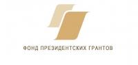 Программа форума Фонда президентских грантов для НКО на 26 и 27 февраля