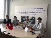 В Волжском обсудили развитие трансплантологической деятельности в регионах