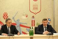 Виталий Мутко: Волгоград близок к завершению программы подготовки к ЧМ-2018