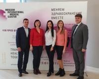 Волгоградская делегация приняла участие в семинаре Минздрава по экспорту медуслуг