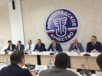Участники конкурса «Лидеры России» от Волгоградской области объединятся в общественную некоммерческую организацию