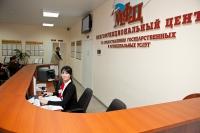 Волгоградская область — лидер четырех номинаций конкурса «Лучший МФЦ России»