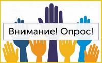 Мониторинг состояния и развития конкурентной среды на рынках товаров, работ и услуг Волгоградской области