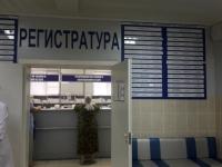 Руководители областного здравоохранения посетили больницу №1