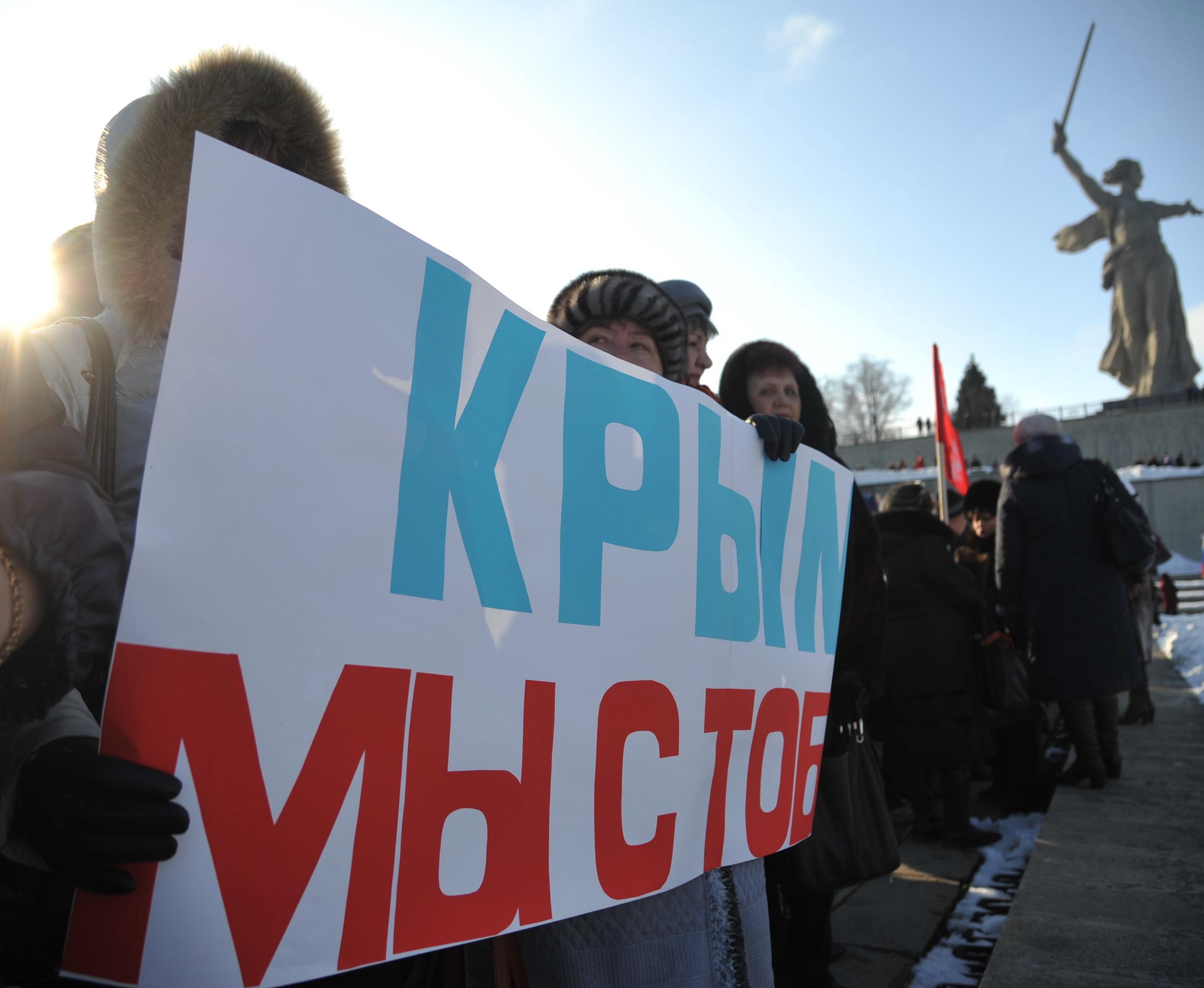Волгоградская область отметит годовщину воссоединения Крыма с Россией
