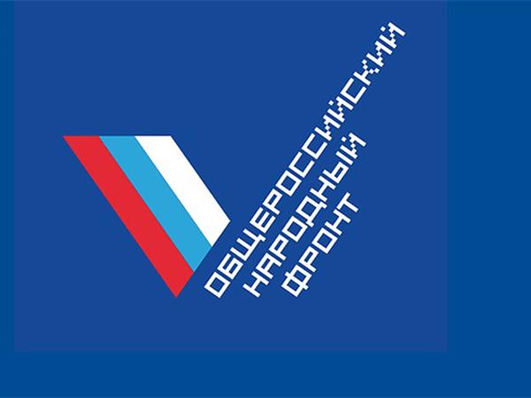 ОНФ в Волгоградской области собирает предложения экспертов в сфере здравоохранения