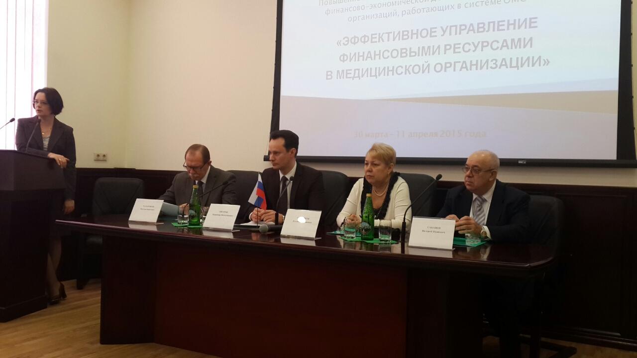 Владимир Шкарин поприветствовал первых слушателей курса по подготовке медицинских управленцев