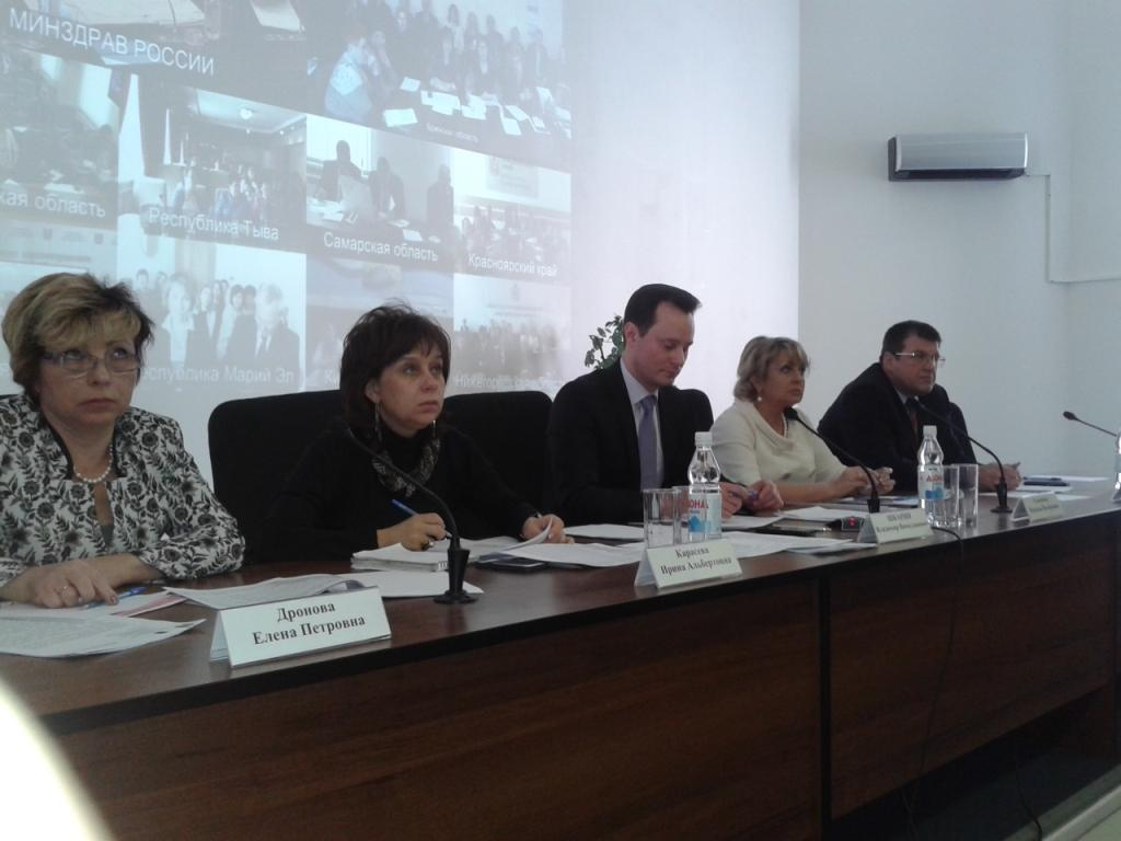 Председатели областных профильных комитетов приняли участие во Всероссийском видеоселекторном совещании