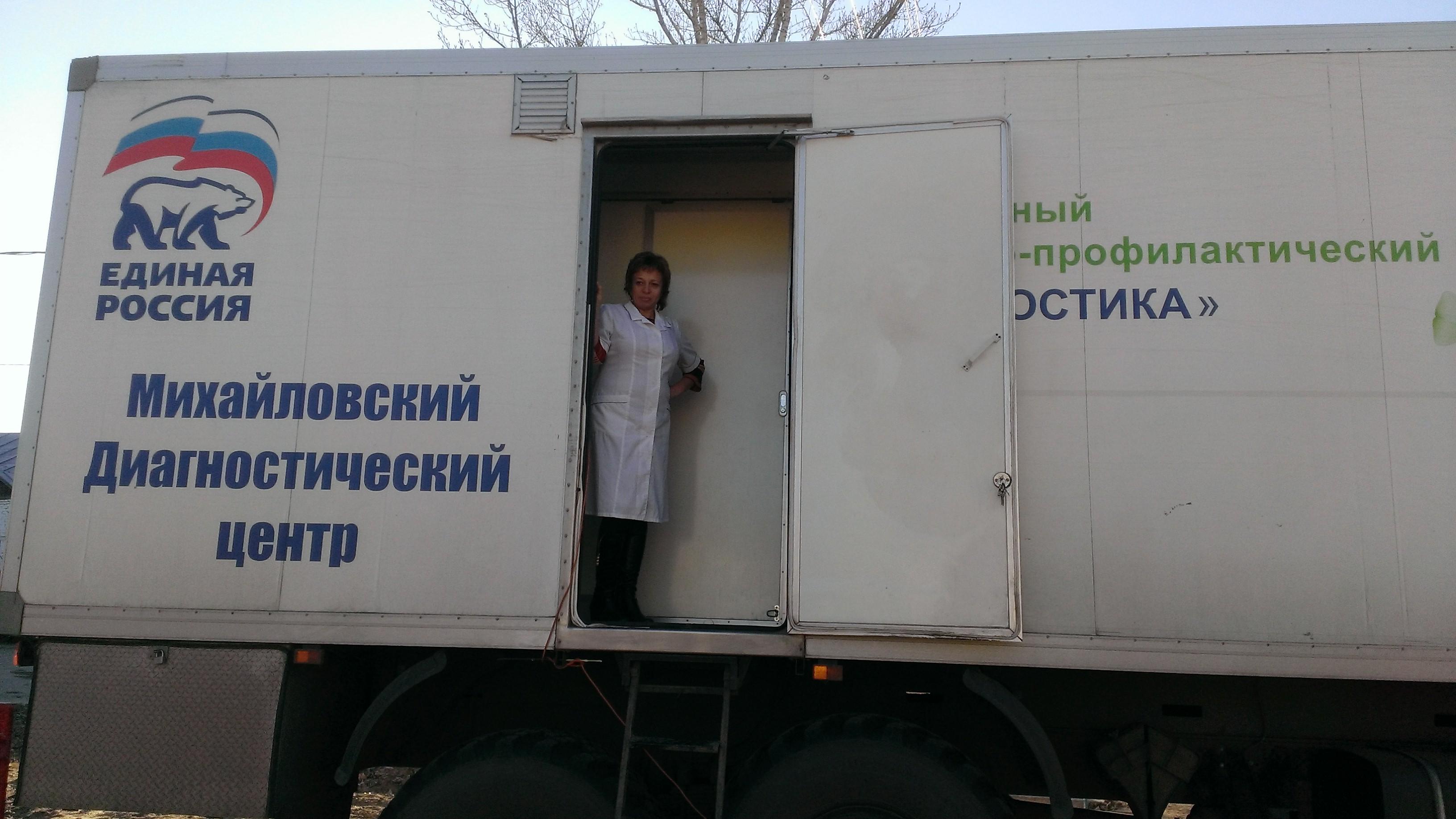 Мобильные врачи проверят здоровье жителей Кумылженского района