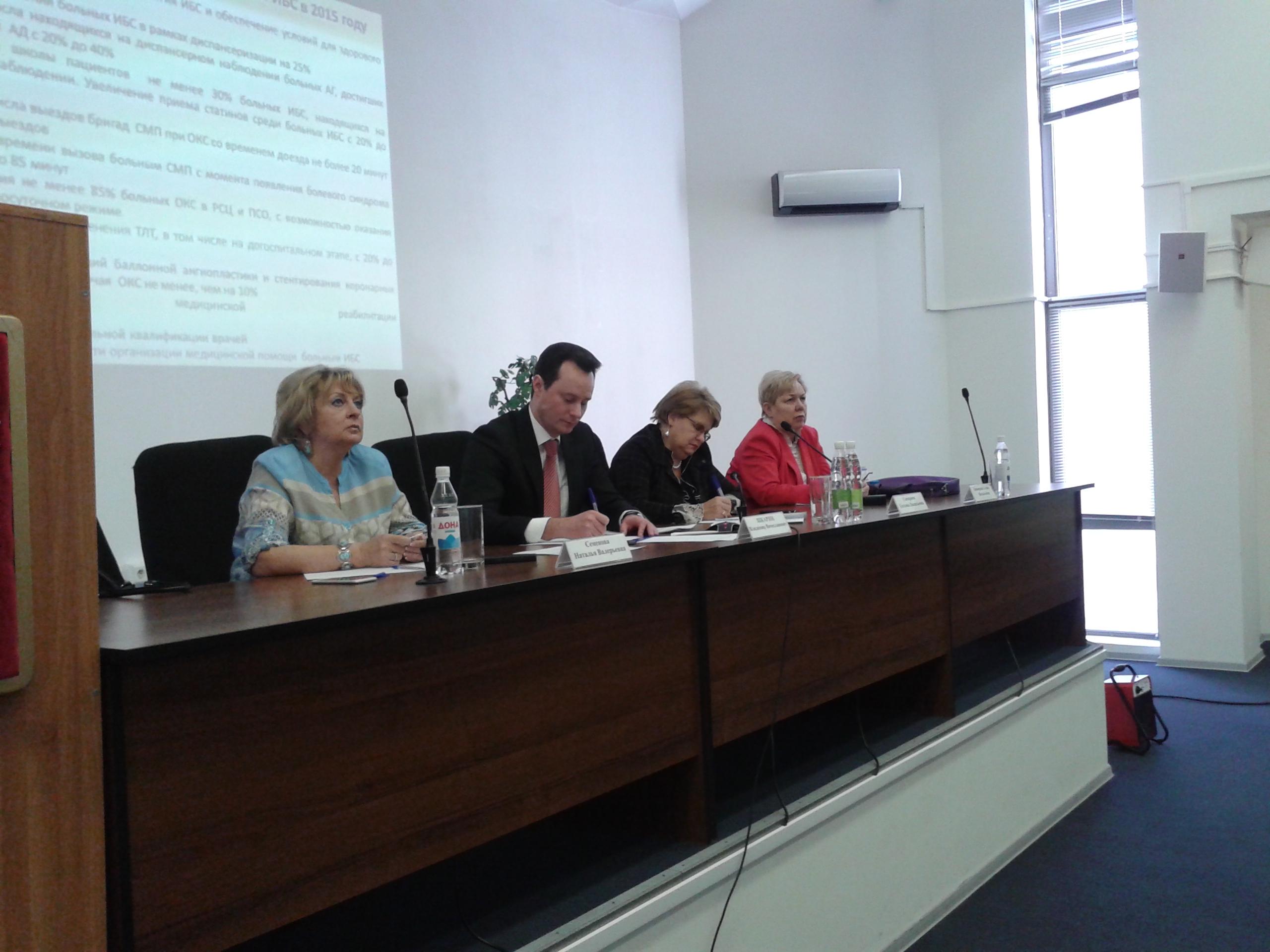 Минздрав России провел видеоселекторное совещание по снижению смертности