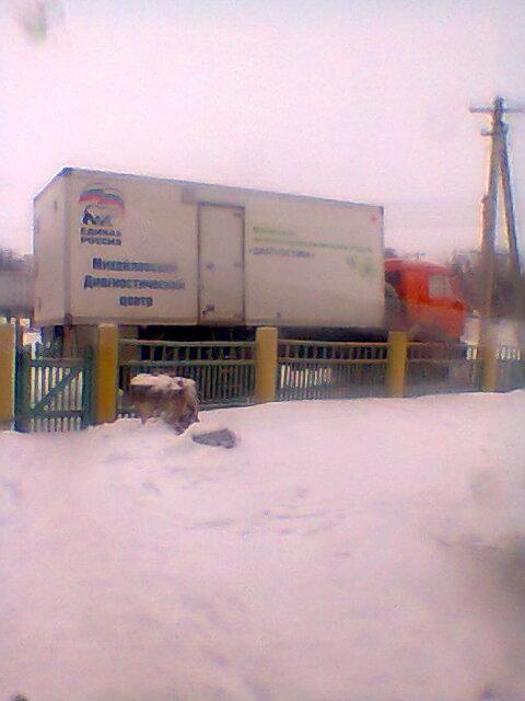 Мобильные врачи проверят здоровье жителей Серафимовичского района