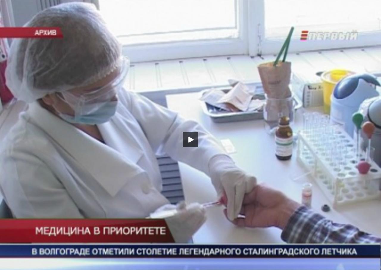 Совещание Губернатора Волгоградской области А.И.Бочарова по развитию здравоохранения