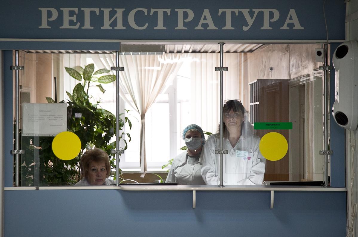 В Волгоградской области стартовал конкурс среди регистратур поликлиник
