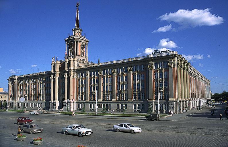 Министр Владимир Шкарин на Всероссийском совещании в Екатеринбурге