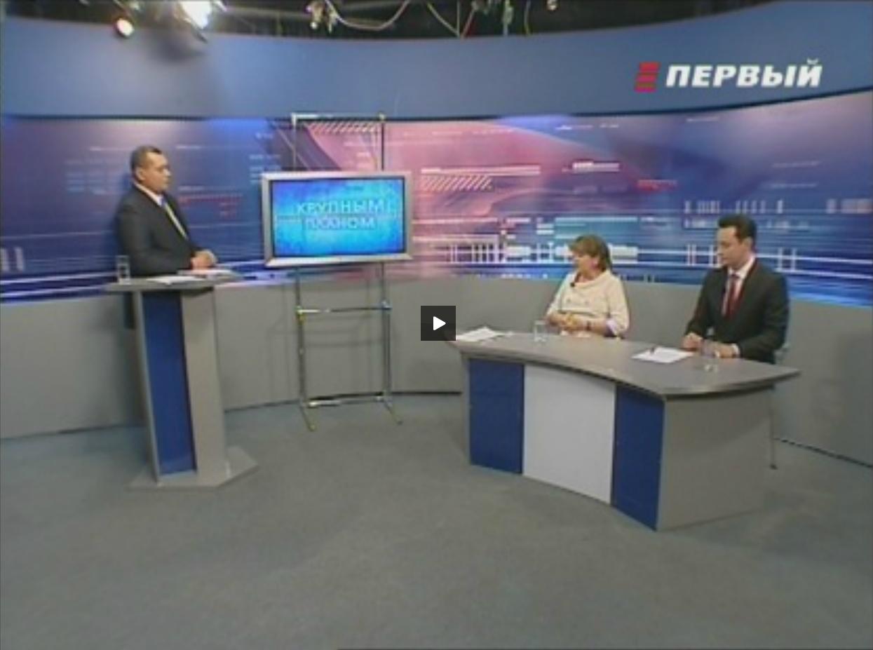 Министр здравоохранения и председатель комитета по охране здоровья Волгоградской области ответили на вопросы в прямом эфире
