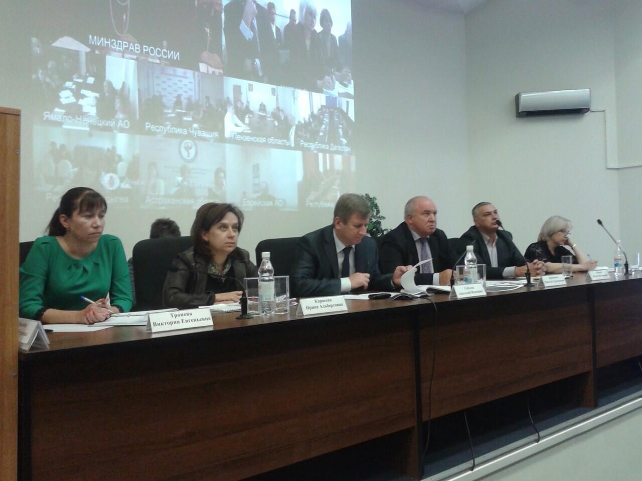 Регионам рассказали о необходимости модернизации наркологической службы