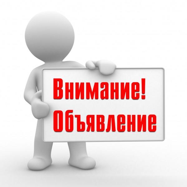 Уважаемые  руководители государственных учреждений здравоохранения Волгоградской области!