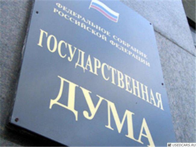 Госдума рассмотрит законопроект об уголовной ответственности за нападение на медработников