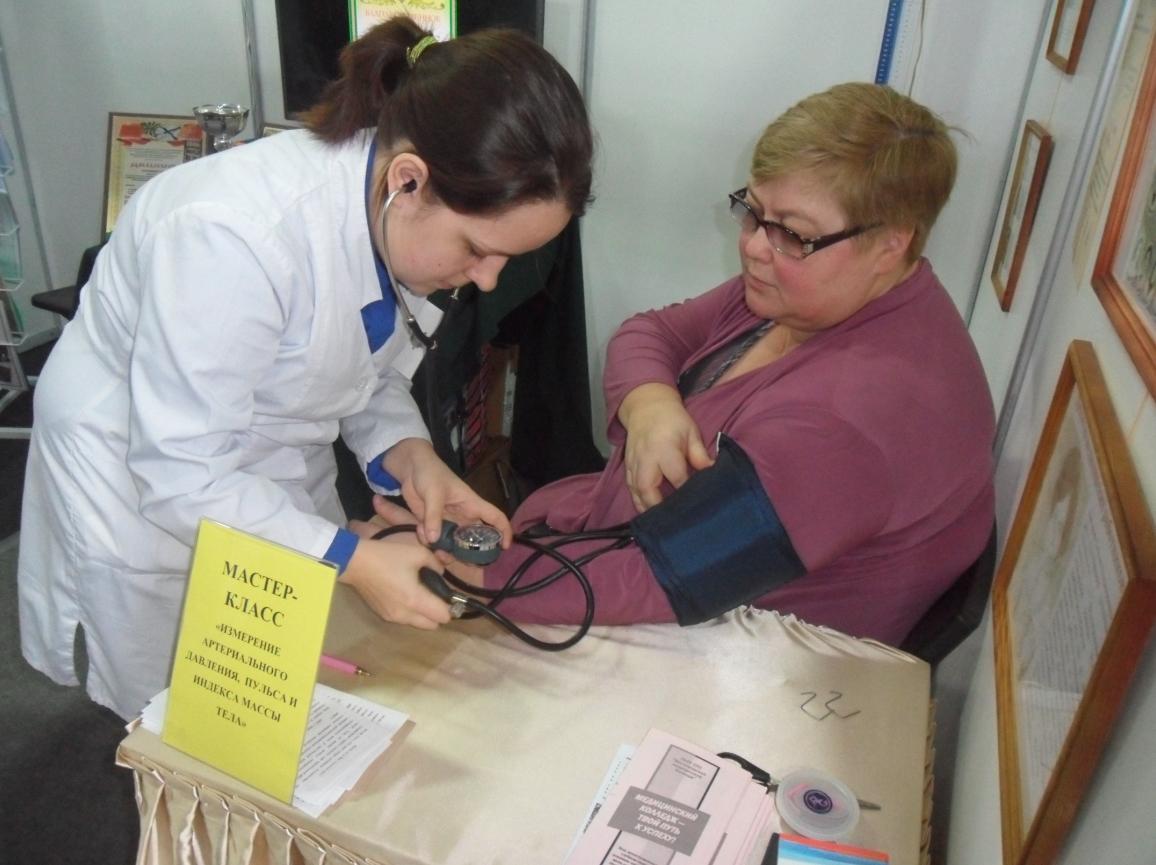 В рамках года борьбы с сердечно-сосудистыми заболеваниями студенты медколледжа провели тематические мастер-классы