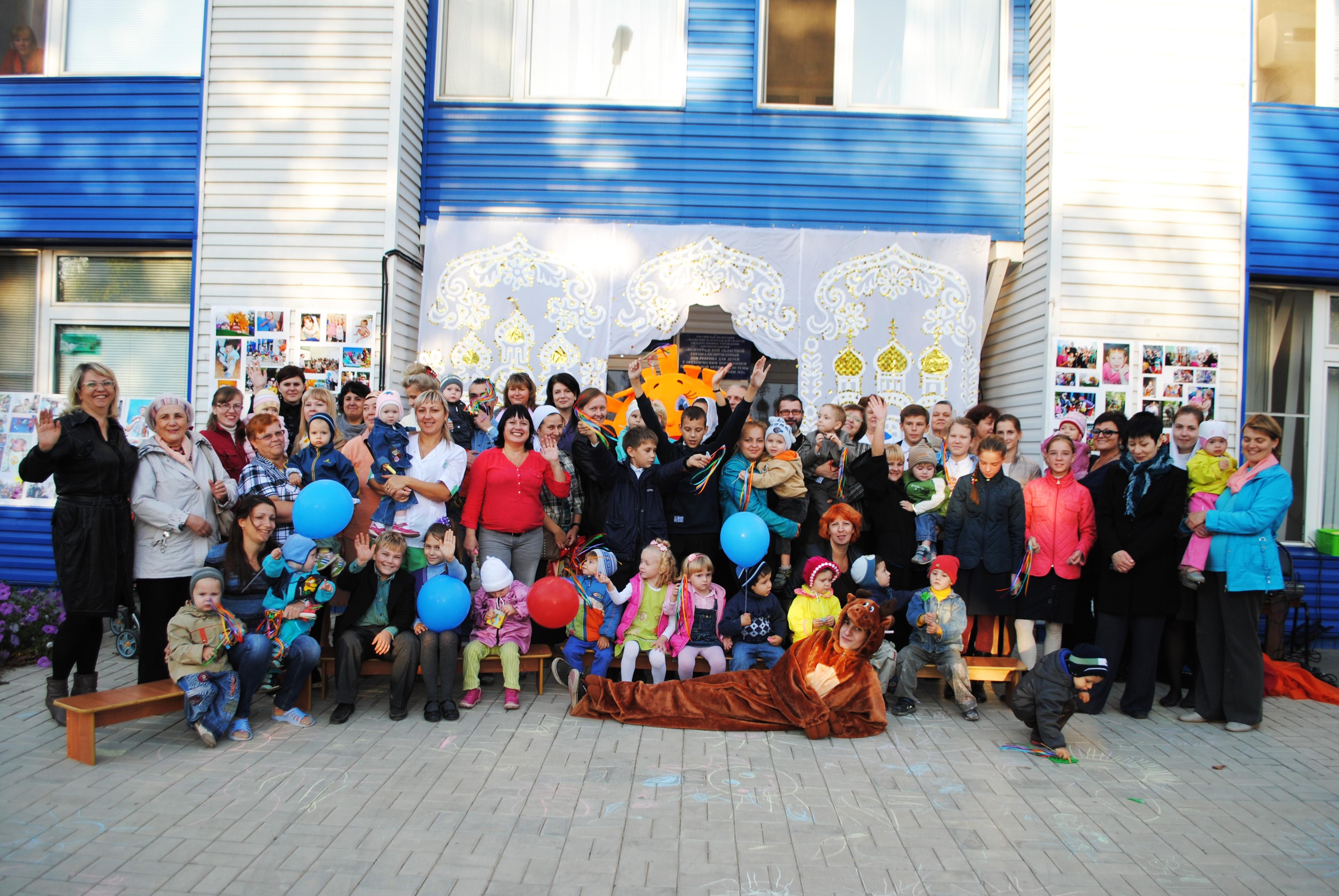Праздник крестных родителей  прошёл в Доме ребенка №3 Волжского