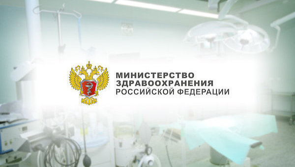 Министр здравоохранения Волгоградской области на рабочем совещании в Москве